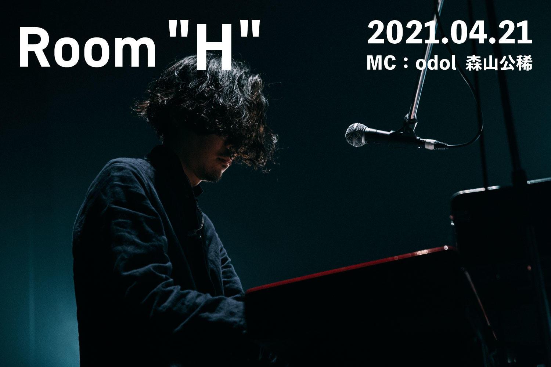 """音楽愛を語る、FM福岡のラジオ番組「Room""""H""""」MC:森山公稀(odol)  -2021.04.21-"""