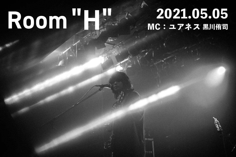 """音楽愛を語る、FM福岡のラジオ番組「Room""""H""""」MC:黒川侑司(ユアネス) -2021.05.05-"""