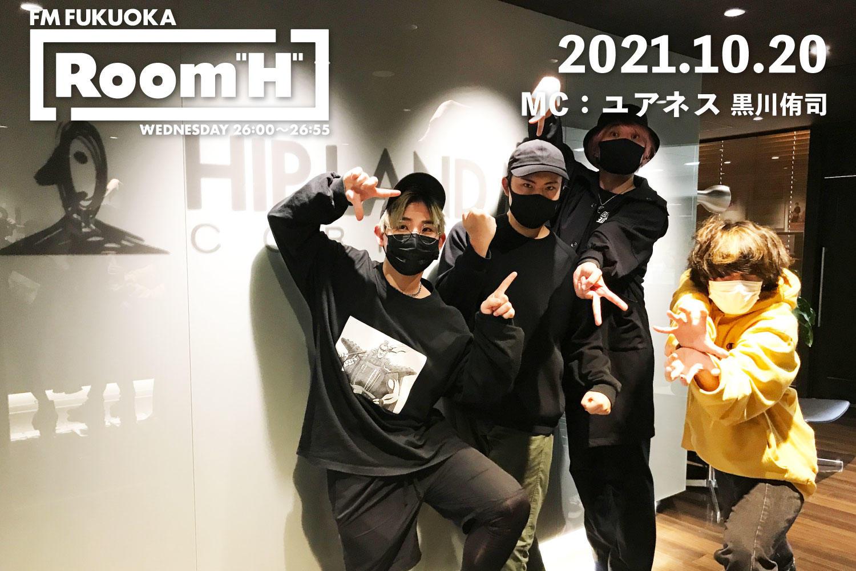 【読むラジオ】MC:黒川侑司(ユアネス) おすすめのキャラソンを紹介!「Room H」 -2021.10.20-