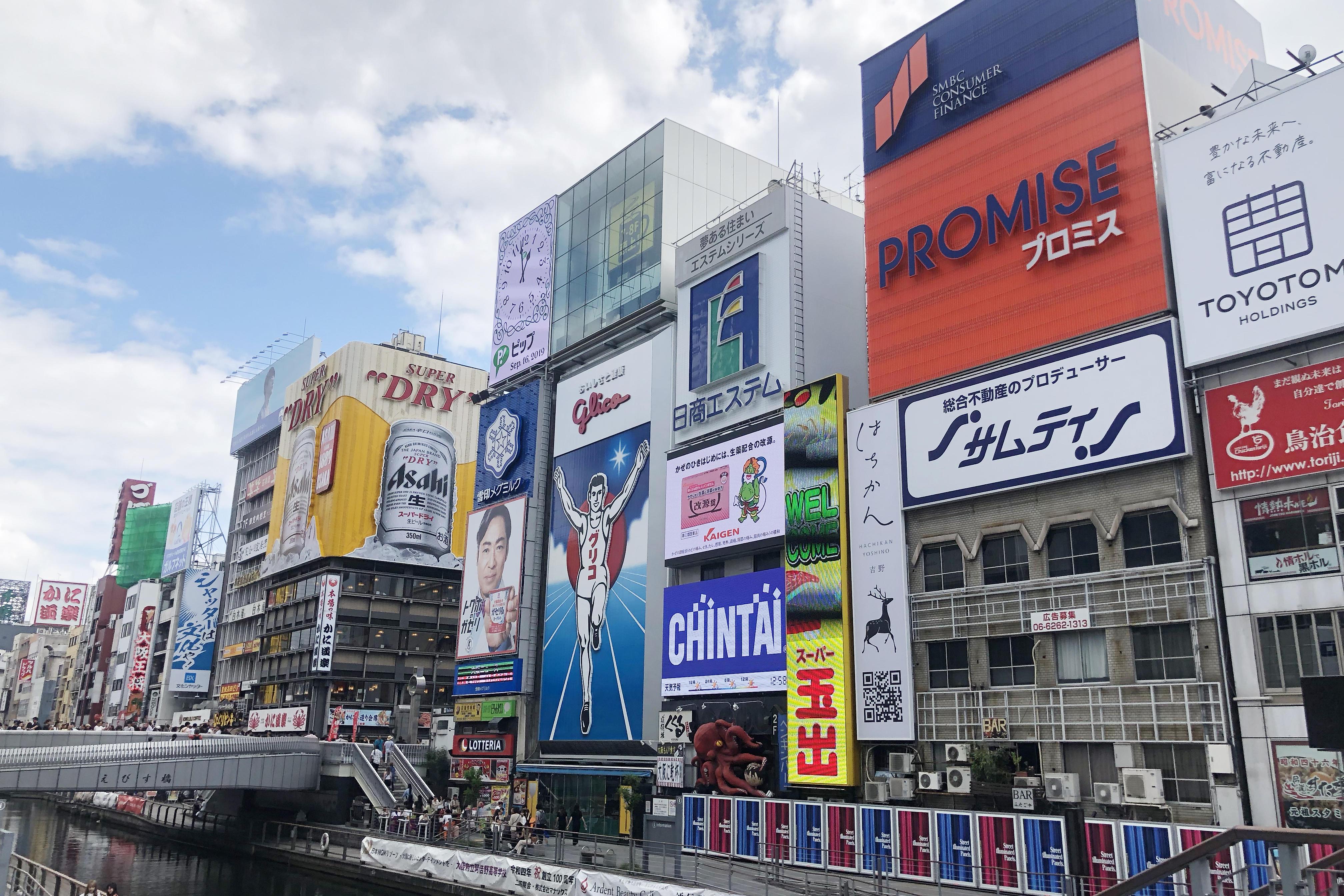 案外知らない?食を中心に堪能する、大阪ライブ会場周辺おすすめスポット
