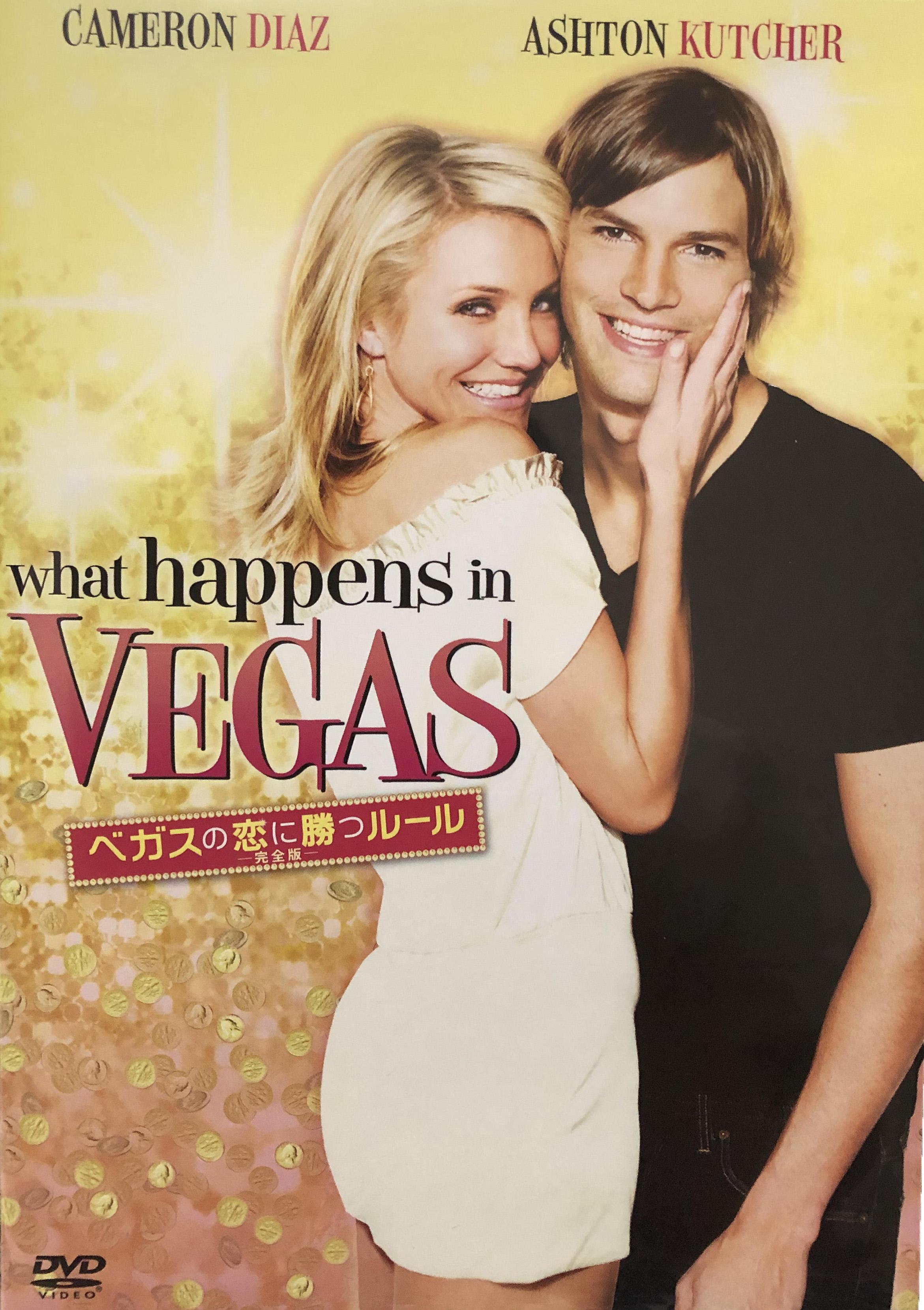 Vegas_1.jpg