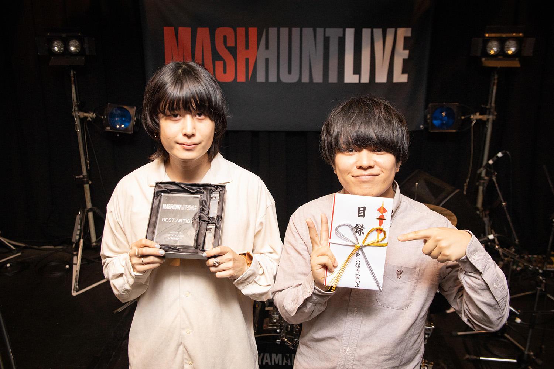 聴き手の心に確かな印象を残した「MASH HUNT LIVE vol.3」BEST ARTISTは 声にならないよ に決定!