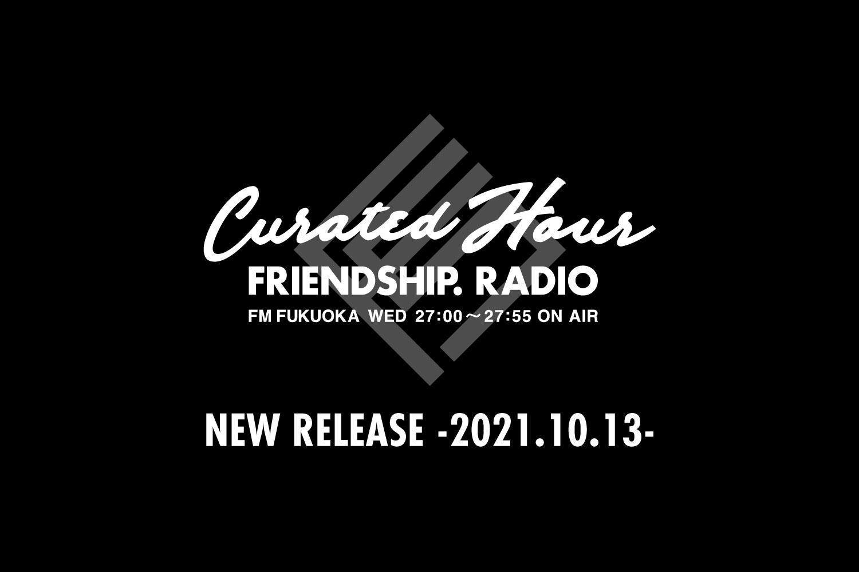 FRIENDSHIP.の最新楽曲を紹介!gato・SACOYANS・saccharinほか全16作品 -2021.10.13-