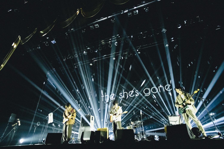 the shes gone、結成5周年の「シズゴの日」を中野サンプラザで開催――人間を描くラブソングの行く末