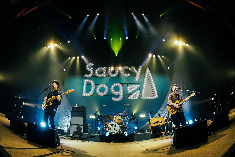 Saucy Dog、初の全国ホールツアー開幕。「歌」で伝える恋と葛藤と繋がる想いと
