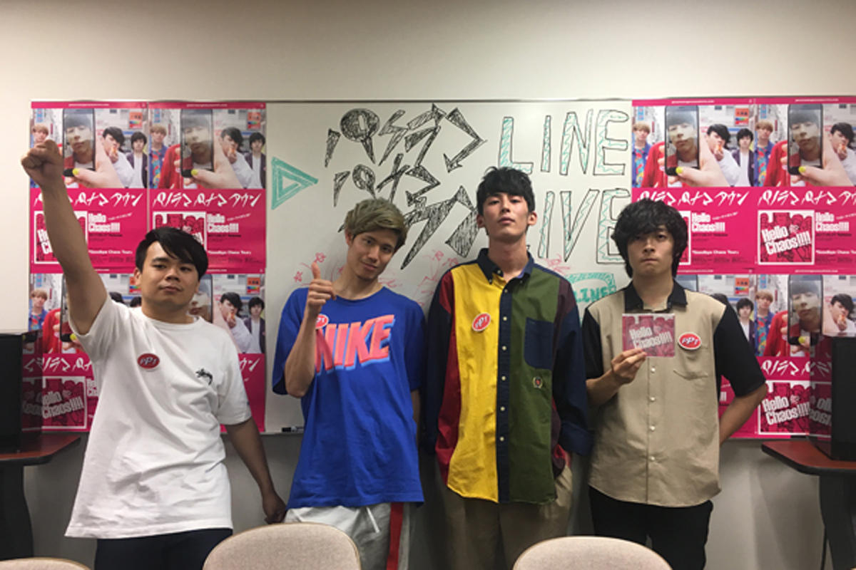 パノラマパナマタウン、初のLINE LIVE潜入レポ!