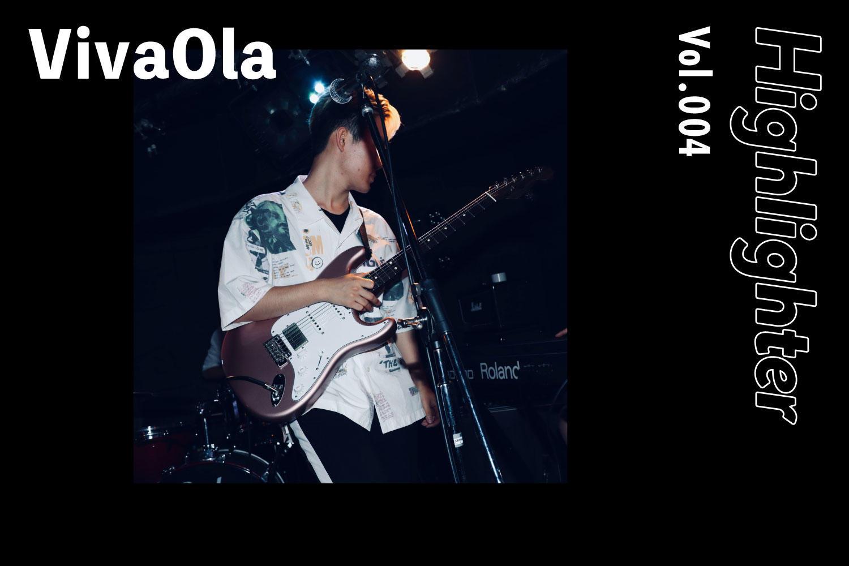 -Highlighter Vol.004-「VivaOla」