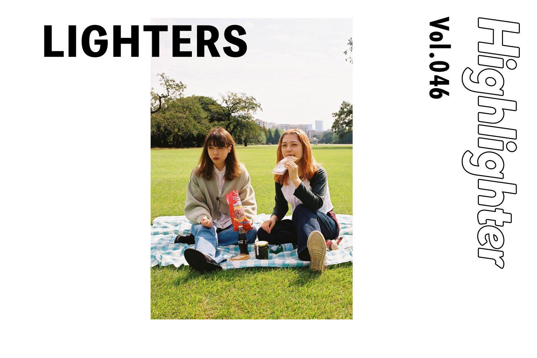 -Highlighter Vol.046-「LIGHTERS」