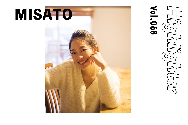 """あらゆる""""好き""""を仕事と繋げるラジオパーソナリティ「MISATO」-Highlighter Vol.068-"""