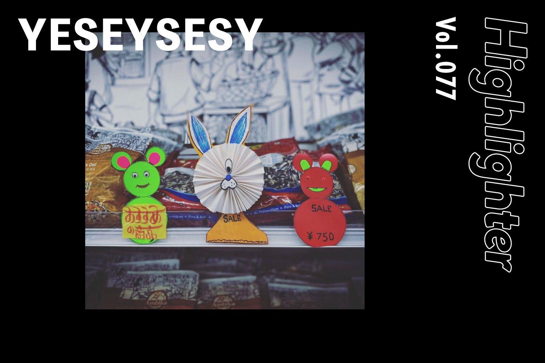 ヤマジカズヒデ、石橋英子、須藤俊明と音楽を潜る「YESEYSESY」-Highlighter Vol.077-