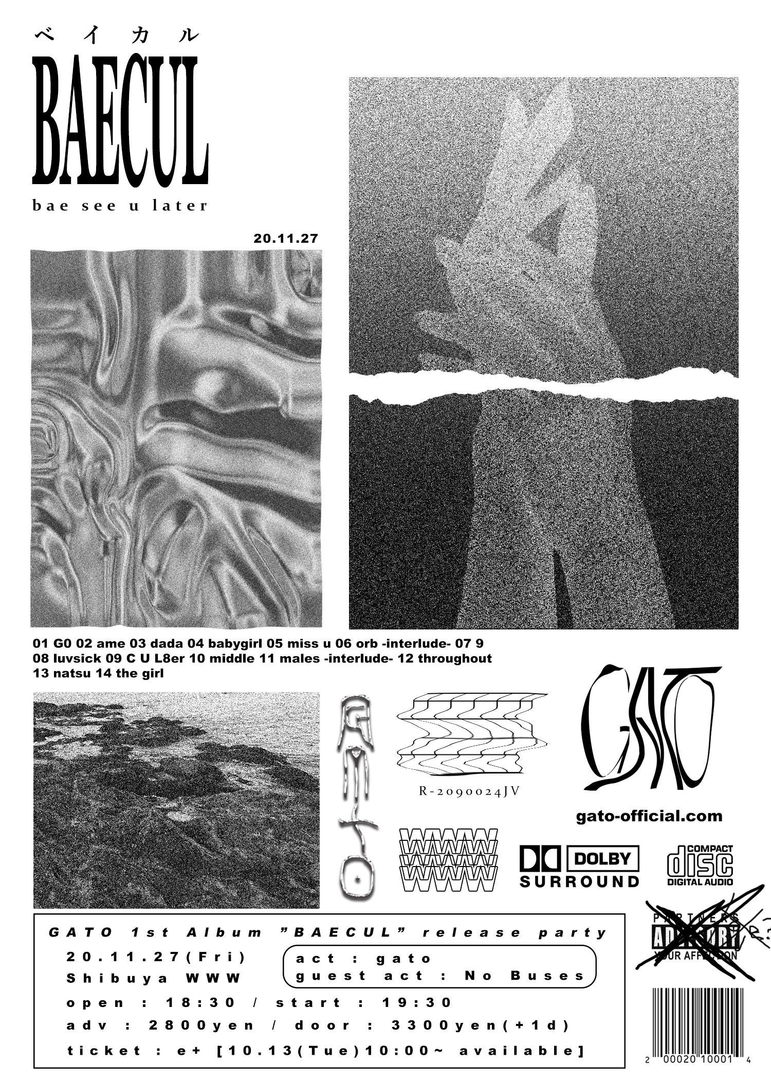 BAECUL_releaseParty_flyer.jpg