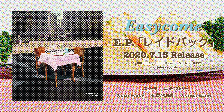 Easycome_2CD_web_new.jpg