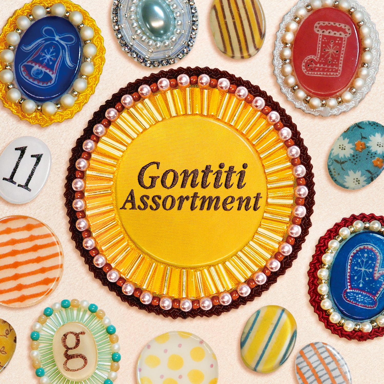 GTknit_9.jpg
