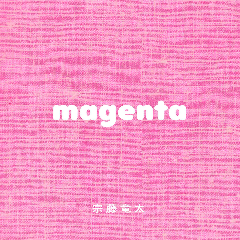 magenta_up_0223_re.jpg