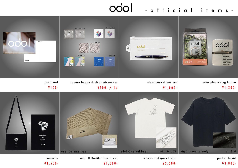 odol_goods_pop_1811_ol-01.jpg