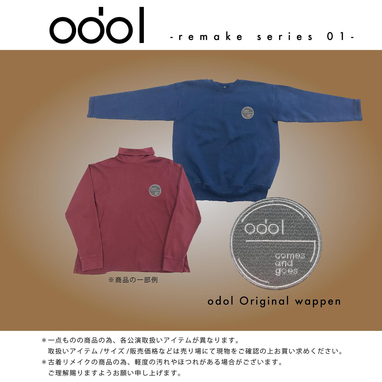 odol_goods_pop_1811_ol-02.jpg