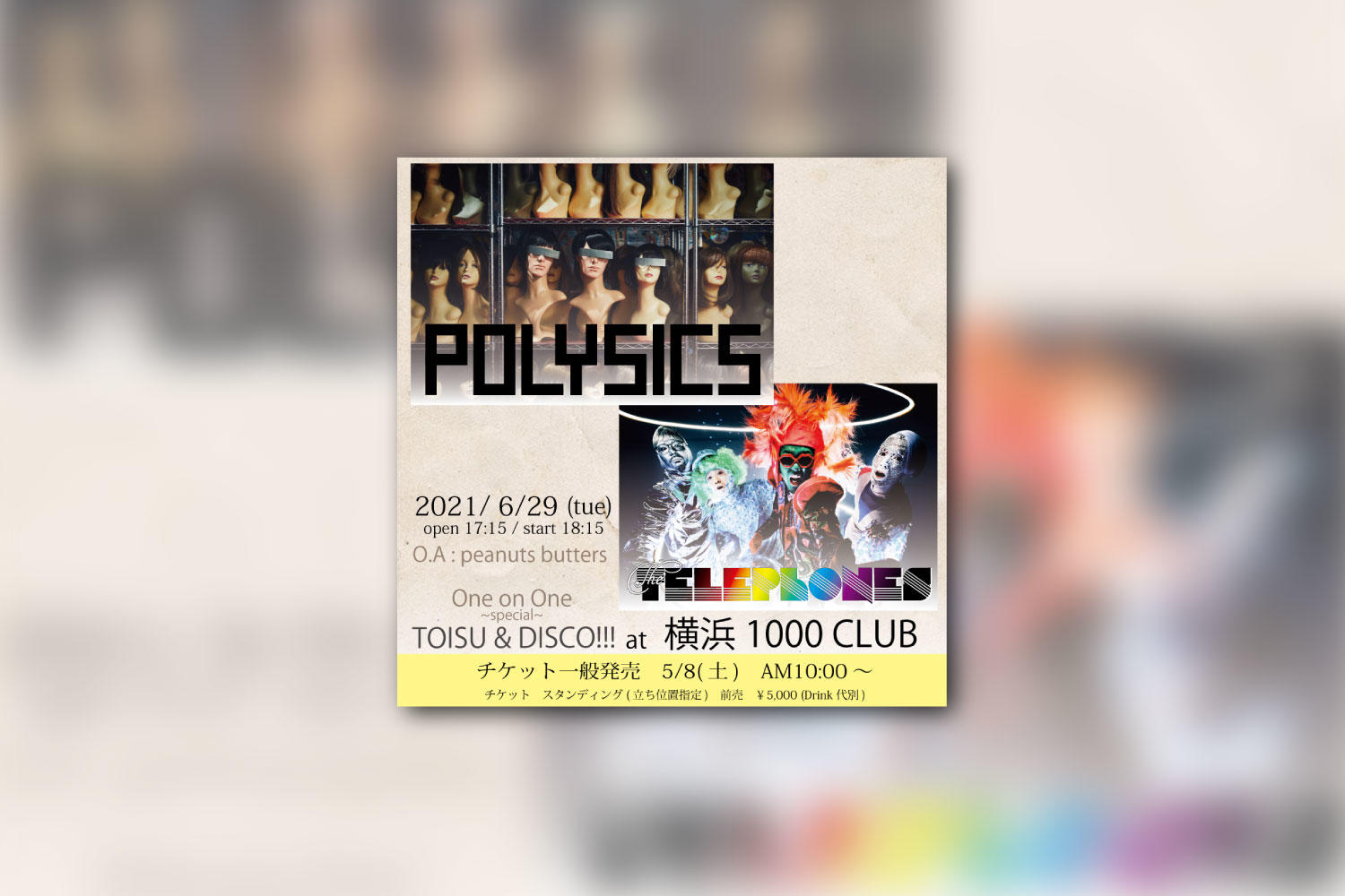 POLYSICS・the telephones ツーマンライブ「One on One~special~TOISU&DISCO!!!」開催決定!