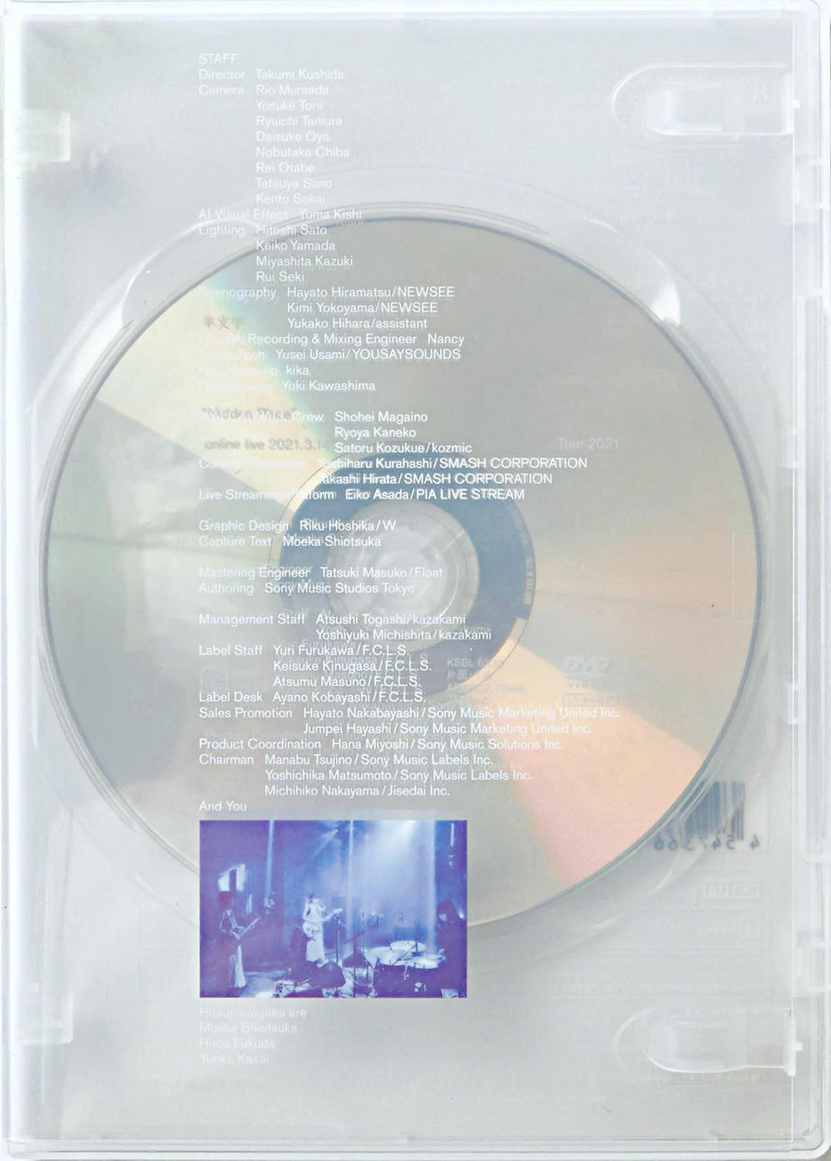 羊文学online live DVD JK.jpg