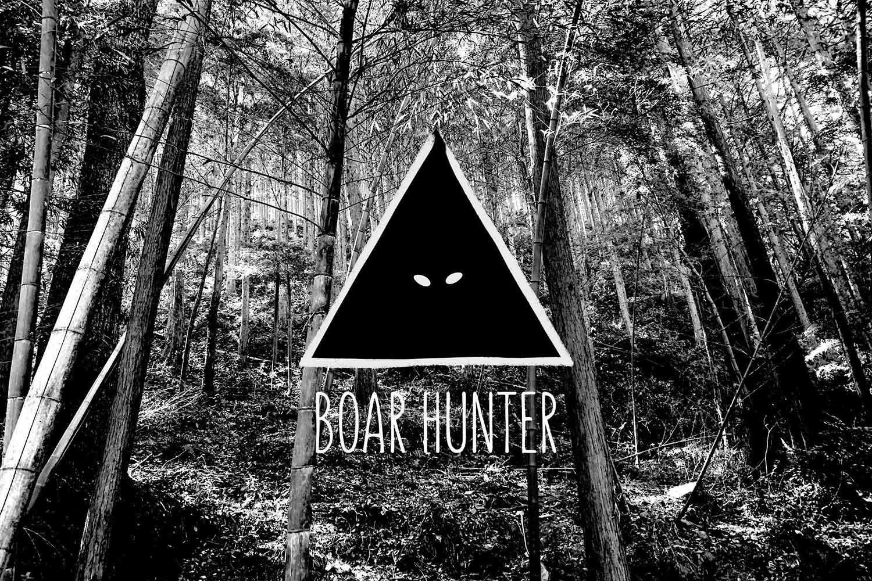 BOAR HUNTER、デビューアルバム「A Terror to Behold」デジタルリリース!