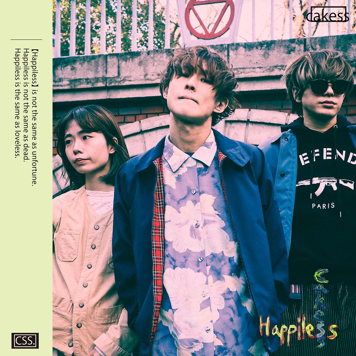 Happiless-jacket.png