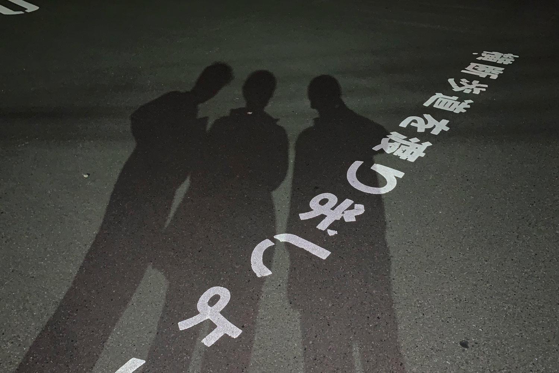3ピースロックバンドどきどきハッピーれもんず、2nd Single「Sun」配信リリース!
