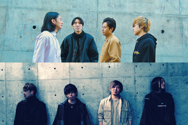 EMPTYSCENARIO × H.A.O、コラボ楽曲「AO」をデジタルリリース&MV公開!