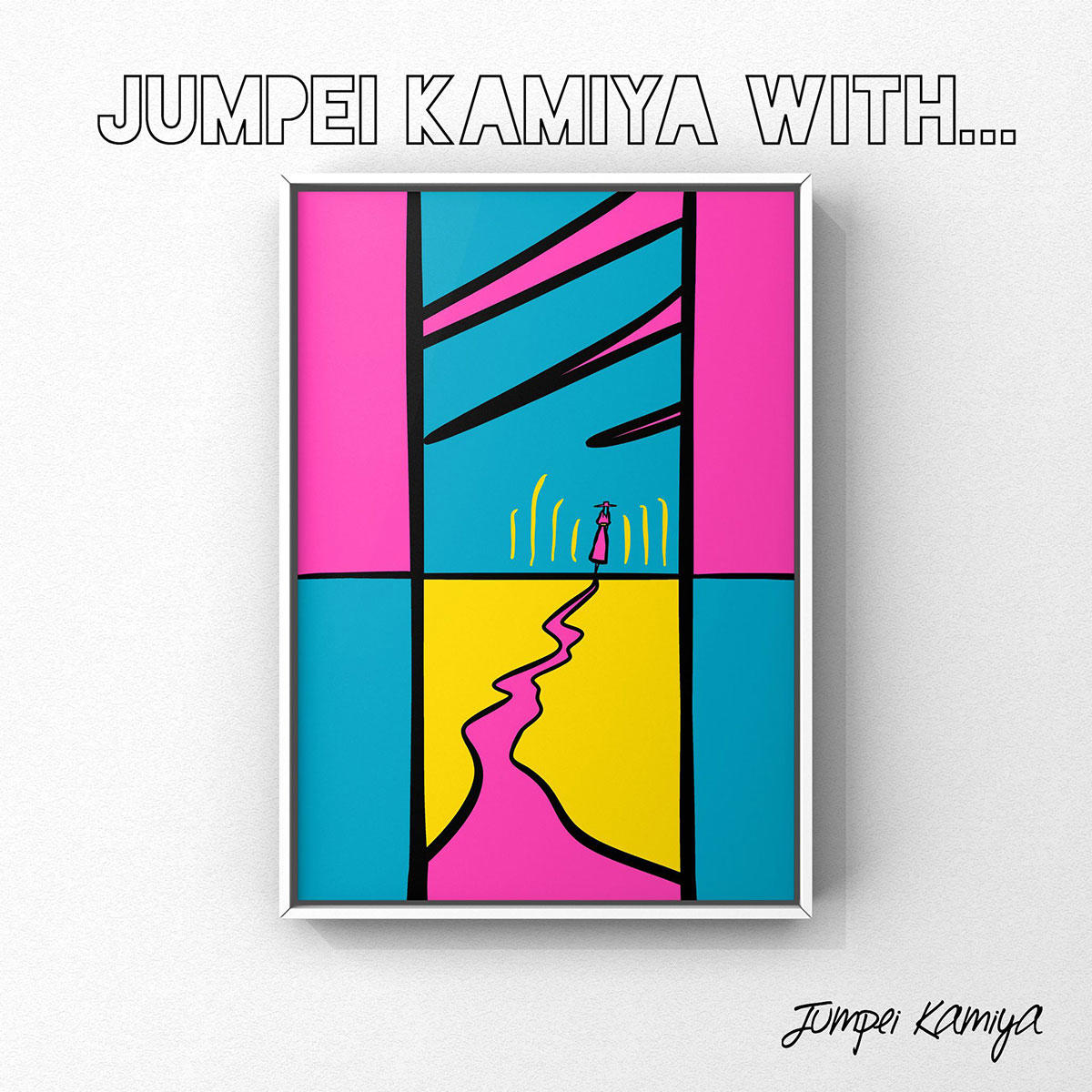 kamiyajumpei_jk_with_1200_20200729.jpg