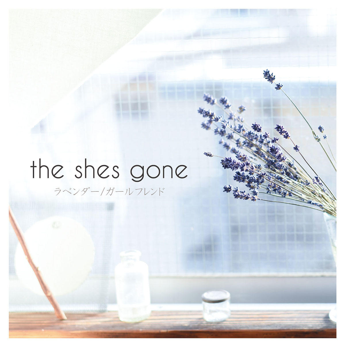 lavender_L_shesgone.jpg