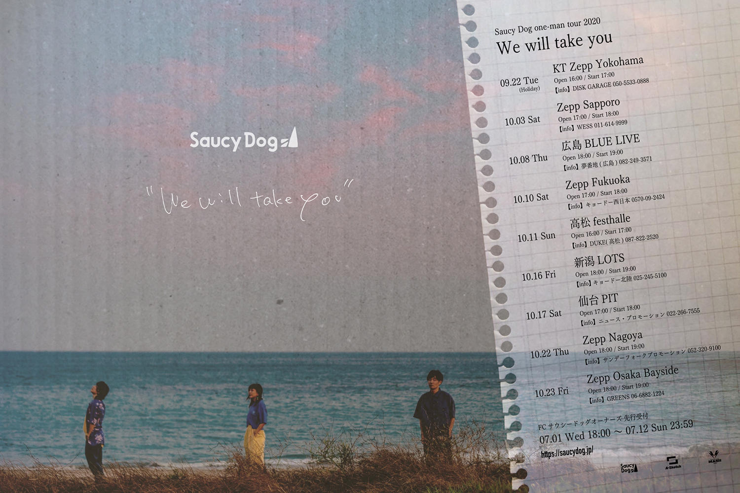 Saucy Dog、今秋ミニアルバムリリース決定&全国ワンマンツアー「We will take you」開催決定!