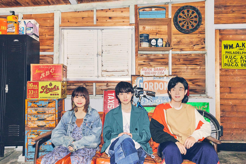 Saucy Dog、新ビジュアル公開!7/28リリース「君がいない」MVプレミア公開の直前番組を生配信!