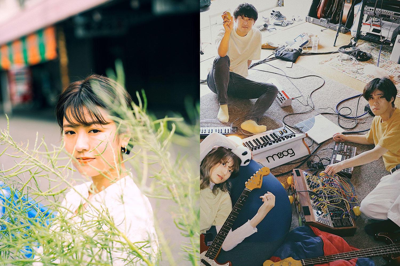 宇宙まお、miida and The Departmentコラボ楽曲「SHIOSAI」デジタルリリース&Youtube生配信決定!