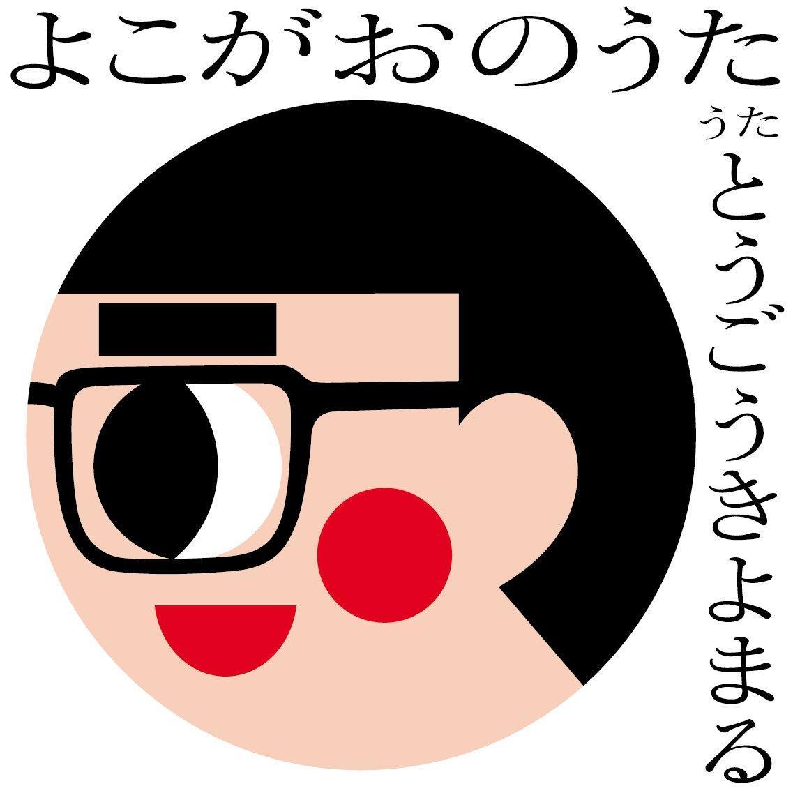 yokogao_jk.jpg