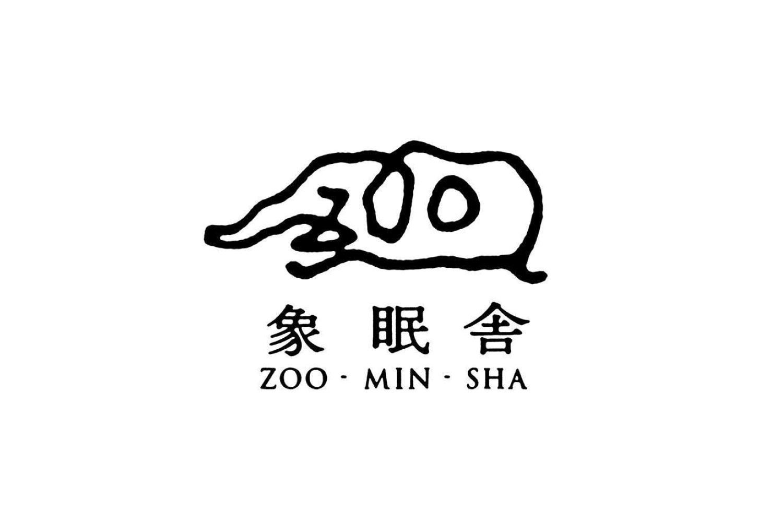 象眠舎、ツアー延期&ゲストにTENDREを迎えて5/19(火)渋谷WWW公演決定!緊急デジタルリリースも。