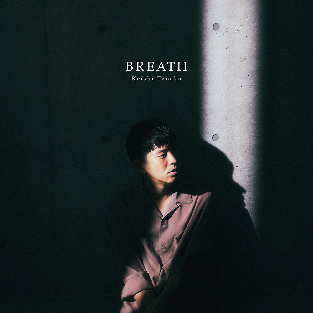 keishi_breath_cd_jk_ok_S.jpg