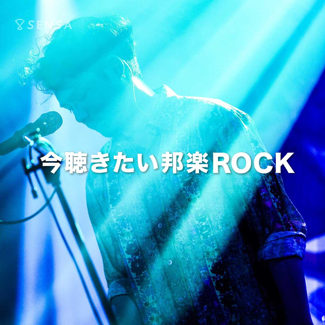 sensa_horock_202101_jk.jpg