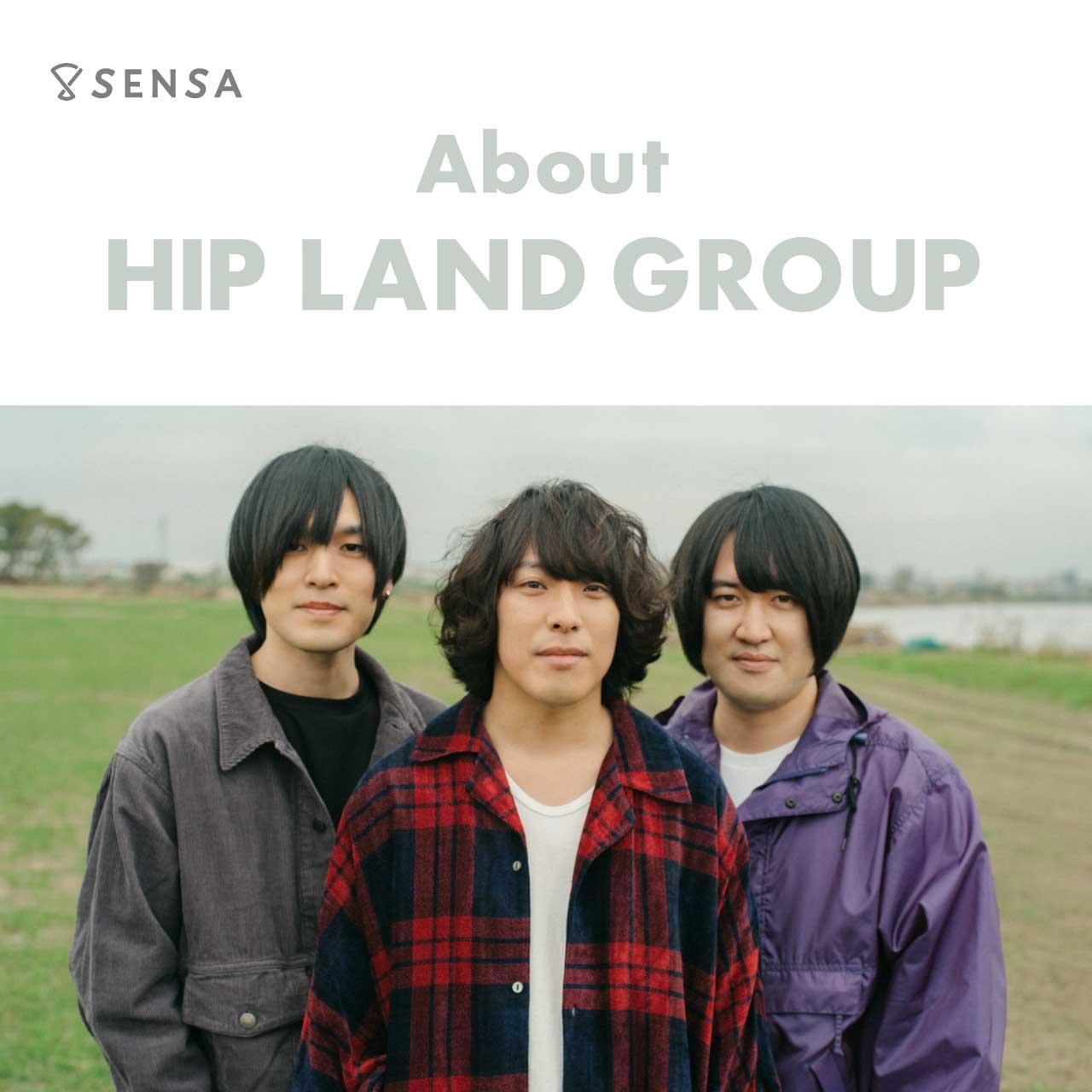 sensa_web_playlists_about_2003.jpg