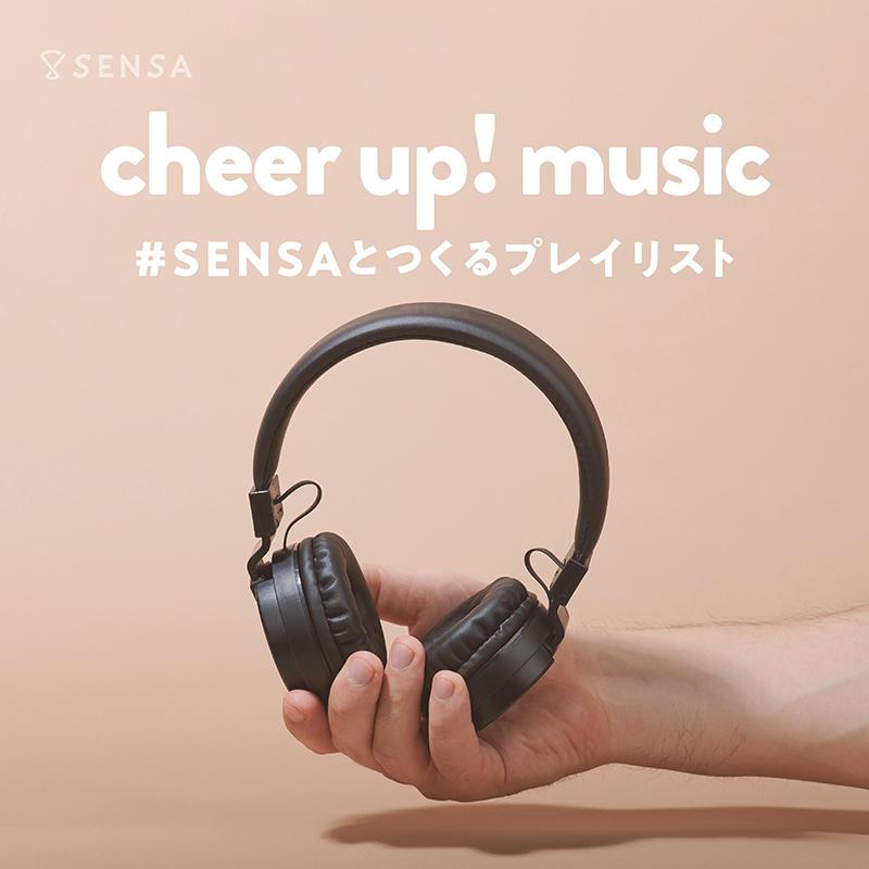 sensa_web_playlists_cheer_ok.jpg