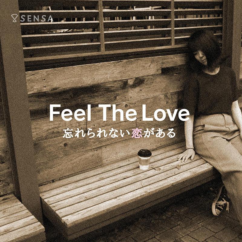 sensa_web_playlists_feelthelove_04_ok.jpg