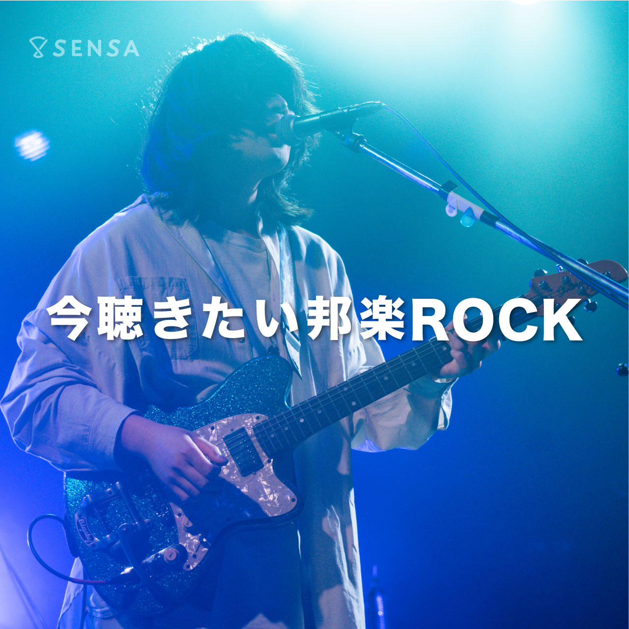 sensa_web_playlists_horock_09-3.jpg