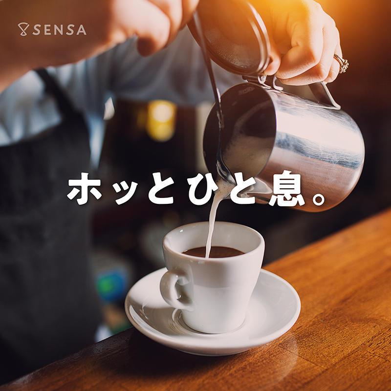 sensa_web_playlists_hot_ok.jpg