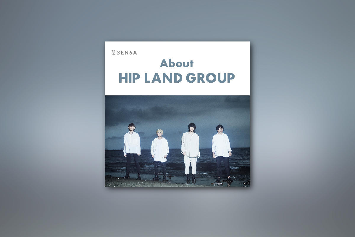About HIP LAND GROUP -2019.11-