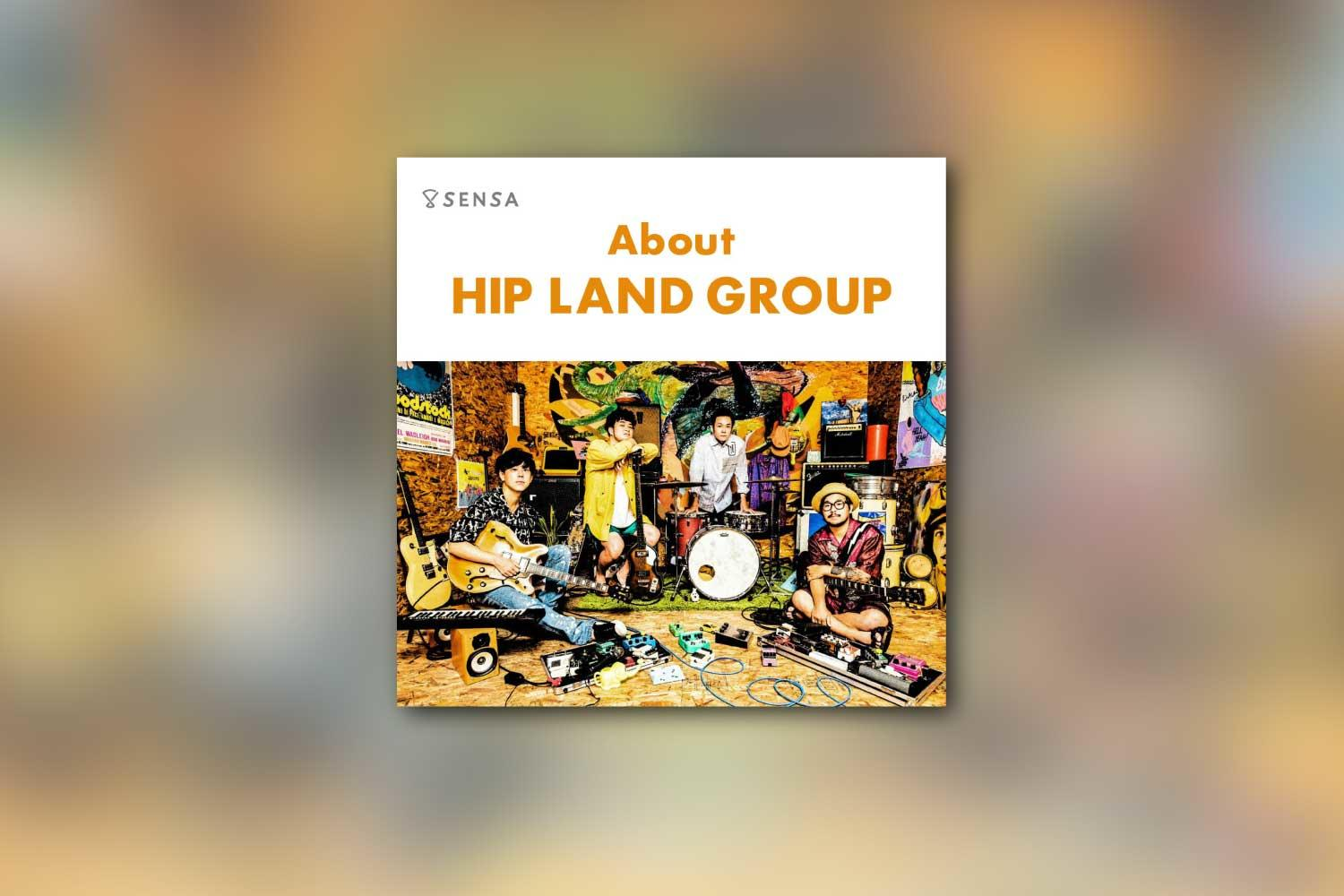 About HIP LAND GROUP -2020.09-