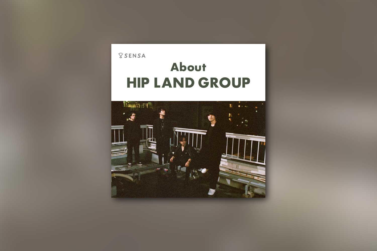 About HIP LAND GROUP -2020.11-