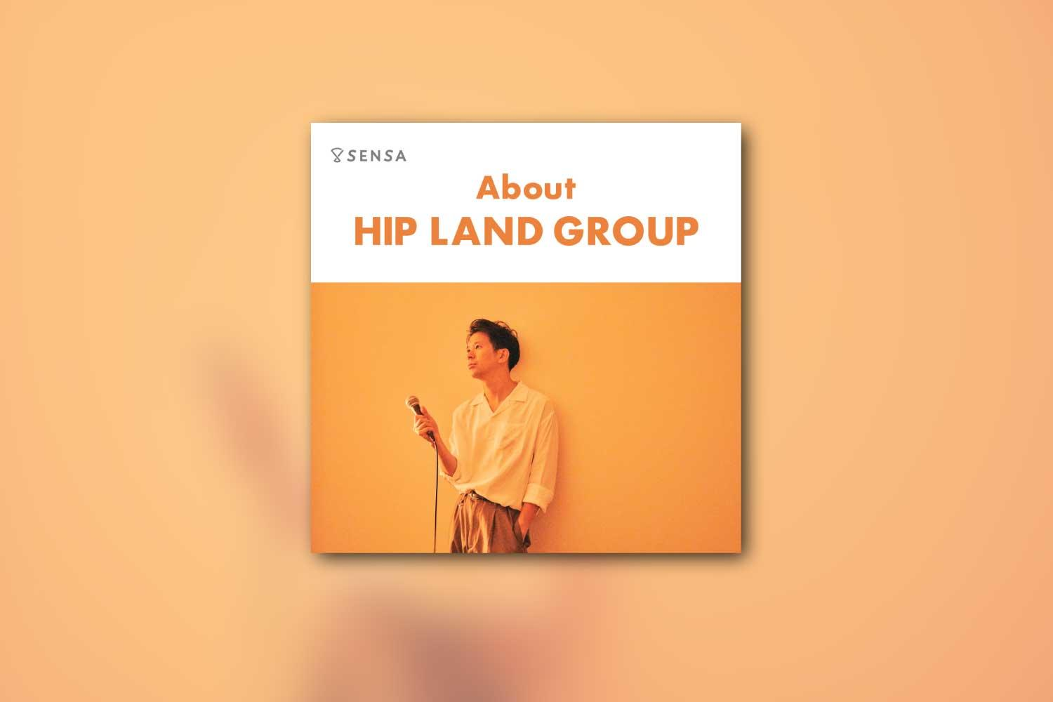 About HIP LAND GROUP -2020.12-