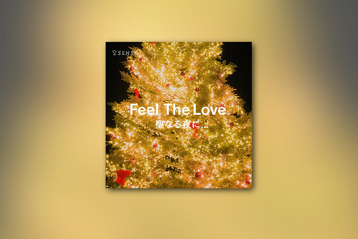 Feel The Love〜聖なる夜に...〜