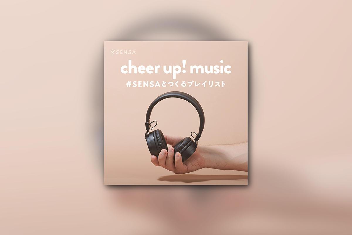 cheer up! music -#SENSAとつくるプレイリスト-