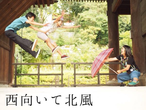 blog西向いて北風.jpg