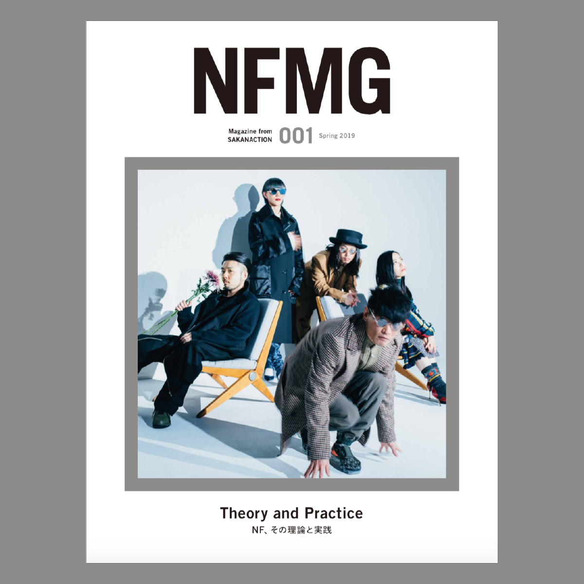 nfmg001another.png