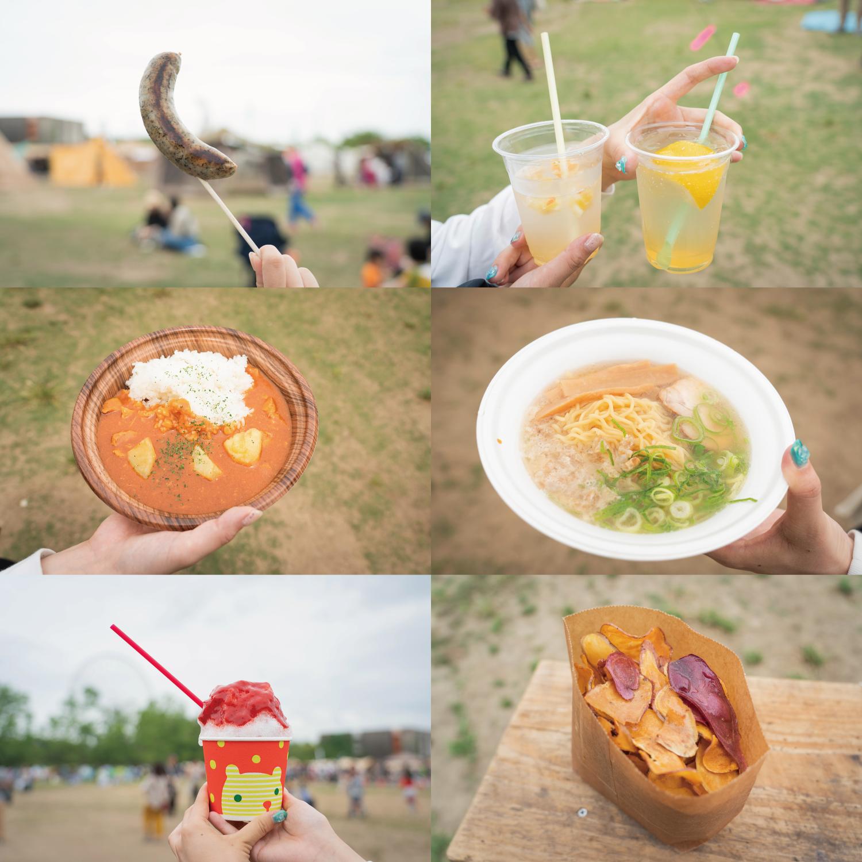 odp_food01.png
