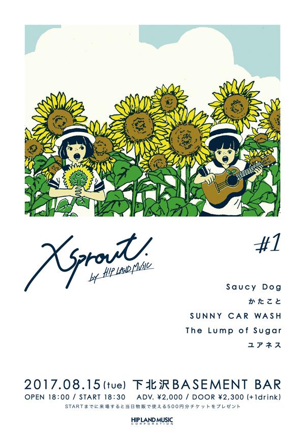 xsprout_1-2blog.jpg